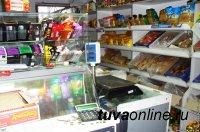 В Тоджинском кожууне Тувы задержаны подростки, причастные к магазинным кражам