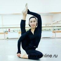 21 июня Мэрия Кызыла приглашает в Молодежный сквер на мастер-класс по танцевальной аэробике