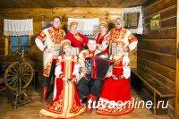Тува: На фестиваль «ВерховьЁ» в староверческое село Сизим приедет 27 коллективов