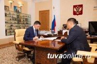 Глава Тувы в Москве встретился с Министром природных ресурсов и экологии РФ