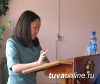 Тувинская таможня провела выездной семинар для заинтересованных во внешне-экономической деятельности лиц