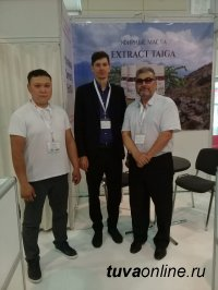 Тувинский бизнес был представлен на Международной выставке International Commodity Fair – 2019