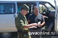Погранслужба Тувы сообщает о проведении с 1 по 15 сентября рейдов по соблюдению законодательства на приграничной территории