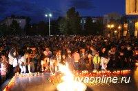 Сегодня, 22 июня, в 22.00 на площади Победы в Кызыле будут зажжены «Свечи Памяти»