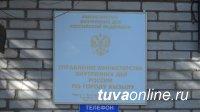 В Кызыле за пять месяцев за неуплату штрафов за нарушение общественного порядка к административной ответственности привлечены 400 граждан