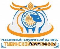 Команды точек общепита Тувы приглашают участвовать 14 июля во втором Фестивале тувинской баранины