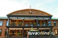 Кызыл: В Центре тувинской культуры начались занятия по обучению игре на хомусе
