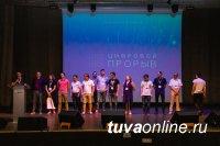 IT-специалисты из Тувы будут соревноваться в 36-часовом хакатоне