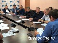 В Кызыле проведено заседание Совета потребителей Россети Сибирь