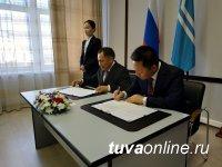Тува подписала соглашение с Синьцзян-Уйгурским автономным районом КНР