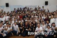Тува: На площадке «Предпринимательство» молодежного форума «Салгал» защитили пять проектов