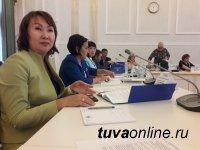Архивные работники Тувы обменялись опытом работы с коллегами из регионов Сибири