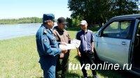 С начала купального сезона в Туве утонули два человека
