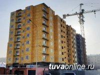 Кадастровая палата Тувы: Оформить права на квартиру в новостройке станет проще