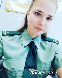Молодые профессионалы Тувы: Зоя Рыженкова