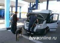 В Туве возбудили 3 уголовных дела по фактам уклонения от уплаты таможенных платежей в крупном размере