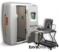В городской поликлинике Кызыла по ул.Дружбы 36 «а» установлен новый цифровой сканирующий флюорограф «ПроСкан - 7000»