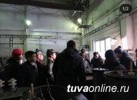 """Практику в """"Тываэнерго"""" проходят 162 студента"""