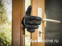 В Туве за пять месяцев зарегистрировано более 160 квартирных краж