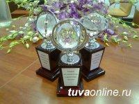 В Туве объявлен приём заявок на конкурс «Лучший по профессии в индустрии туризма»