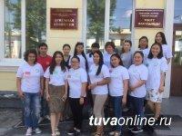 Абитуриенты республики штурмуют Тувинский государственный университет