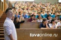 Новосибирская физматшкола станет бесплатной для одаренных детей из Тувы
