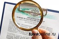 Кадастровая палата Тувы: Подтвердить права на наследство станет проще
