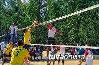 Стартовал Республиканский чемпионат по волейболу на призы Главы Республики Тыва