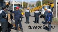 Россети-Сибирь-Тыва предупреждают о плановых отключениях 11 июля