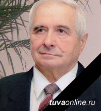 На 82-м году жизни остановилось сердце ветерана образования Тувы, преподавателя физики в ТувГУ Федора Деменского
