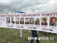 Тува: Первое место в конкурсе «Лучшая юрта» занял Бай-Тайгинский район