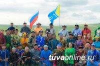 В Туве на Наадыме возрождают проведение турнира по стрельбе из тувинского национального лука