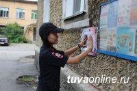 В Кызыле в первом полугодии 2019 года зарегистрировано 87 квартирных краж