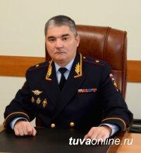 Генерал-майор полиции Александр Щур назначен заместителем Председателя Правительства Тувы