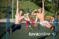 23 июля кызылчан приглашают на спортивные состязания по street workout
