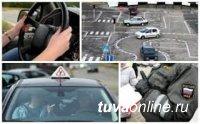 МУП КызылГорТранс набирает желающих на водительские курсы с последующим трудоустройством