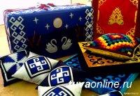В Туве создан первый в стране этно-коворкинг центр