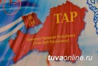 Тува: Село Кочетово (Атамановка) в 2021 году станет одной из главных площадок проведения 100-летия со дня образования ТНР