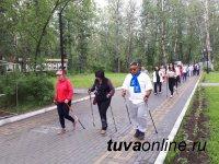 Тувинское региональное отделение #ЕР17 запустили Акцию ко Дню Республики #ХодиТыва