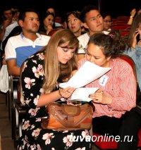 В Туве состоялся полуфинал конкурса управленцев «Лидеры Тувы»