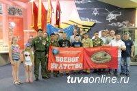 Участники автопробега «Назарово — Кызыл» прибыли в столицу Тувы