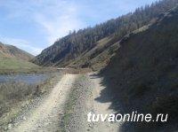 Объявлены два тендера на проектирование автодороги, соединяющей тувинское село Кызыл-Хая с границей Республики Алтай