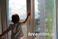 В Шагонаре (Тува) 3-летний ребенок упал с балкона 2-го этажа