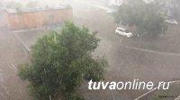 В Туве 1 августа ожидаются грозы