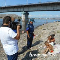 В Туве проходит всероссийская акция «Вода – безопасная территория»