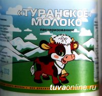 О новых требованиях к размещению и маркировке молочной продукции
