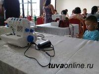 В Туве в этноковоркинг-центре проведен мастер-класс по изготовлению детского тона