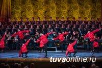 10-го августа в 10 ч утра в Кызыле выступит ансамбль песни и пляски Российской Армии имени Александрова