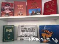 Тувинское книжное издательство проводит акцию ко Дню республики