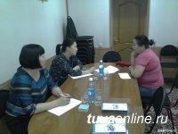Юристы Тувы 16 августа бесплатно окажут юридическую помощь населению